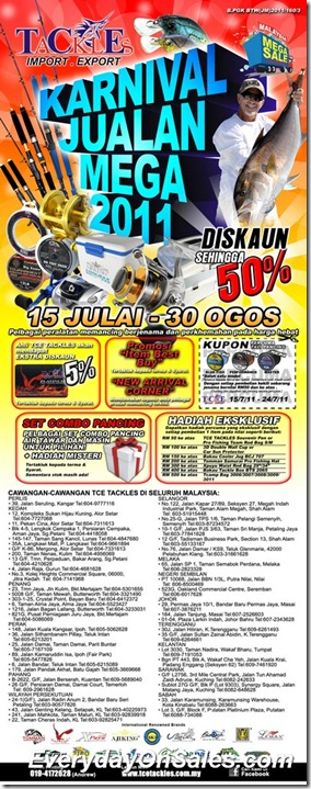 TCE-Tackle-Mega-Sales-Carnival-2011-EverydayOnSales-Warehouse-Sale-Promotion-Deal-Discount