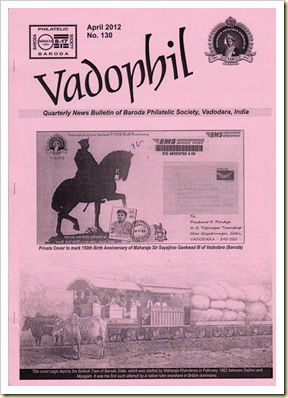 vadophil130