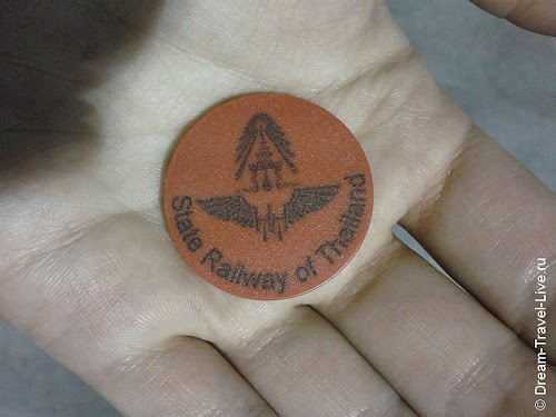 Жетон для проезда на Airport Rail Link