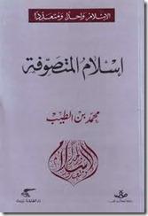 اسلام المتصوفة