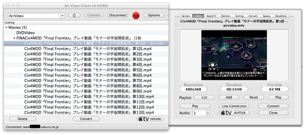 AirVideoClient 1