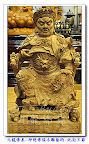 被稱讚是型男的『八獅池府王爺』-精緻立體木雕藝術-莊重威嚴-原木直接雕刻白身未上漆-九龍佛具