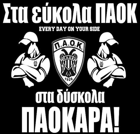 eukola