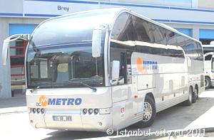 Транспортная компания METRO