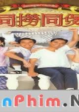 Đường Đến Thiên Đàng (2005)