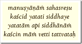 [Bhagavad-gita, 7.3]