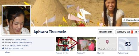 ลบรูปภาพ album ใน facebook