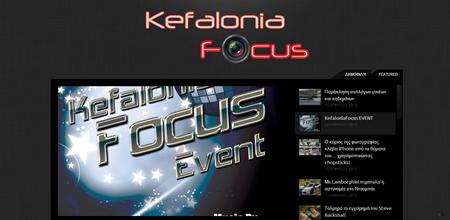 Party από το Kefalonia Focus (20.4.2013)