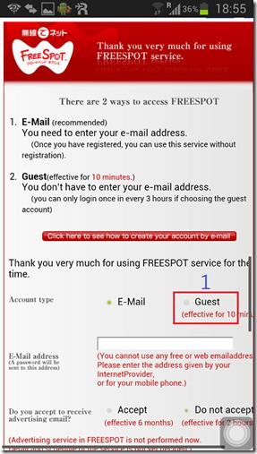 FreeSpot免費Wifi_04