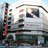 shinjuku shopping street in Tokyo, Tokyo, Japan