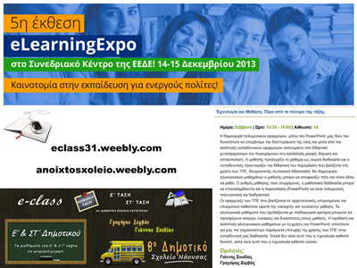 E-Learning-Expo