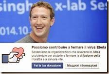 Marck Zuckerberg e il tasto Dona di Facebook