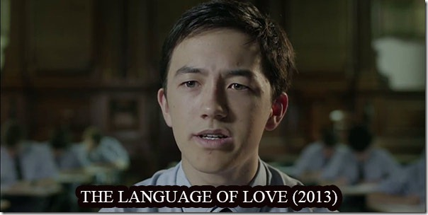 The-language-Of-Love-(2013)