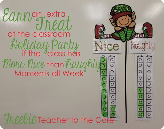 Classroom rewards freebie