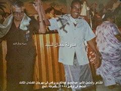 الأمير عبده عبدالكريم في مهرجان القمندان