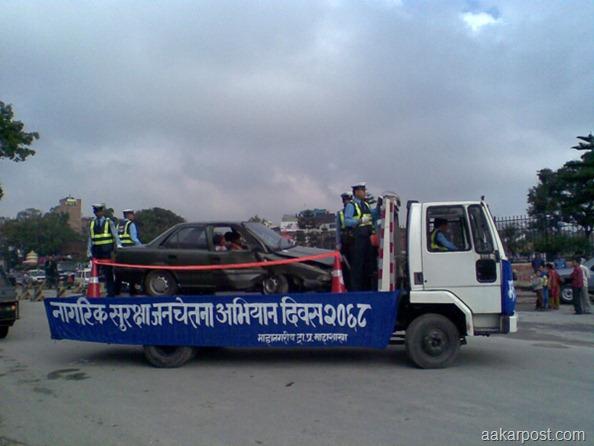 Nagarik Surkhshya Janachetana
