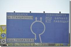 06-21-22 Novossibirsk 002 800X