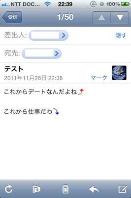 Icon37