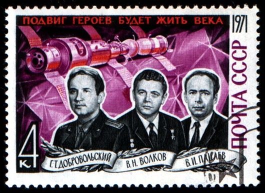 USSR_stamp_Memories_of_cosmonauts_1971_4k