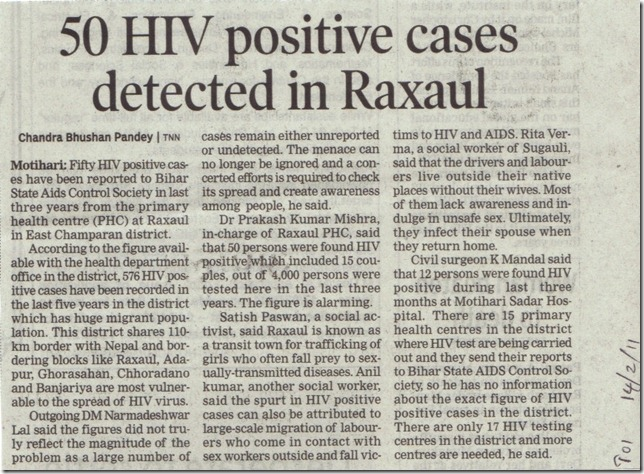 HIV positive cases in Raxaul