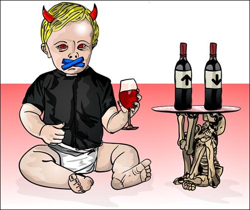 wine-horn