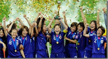 Women's World Cup 1