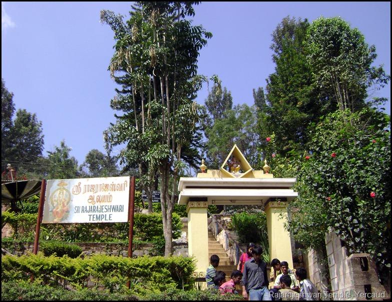Rajarajeshwari Temple, Yercaud