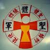 台東聖體軍 (15).jpg