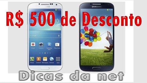 Galaxy-S4 500%