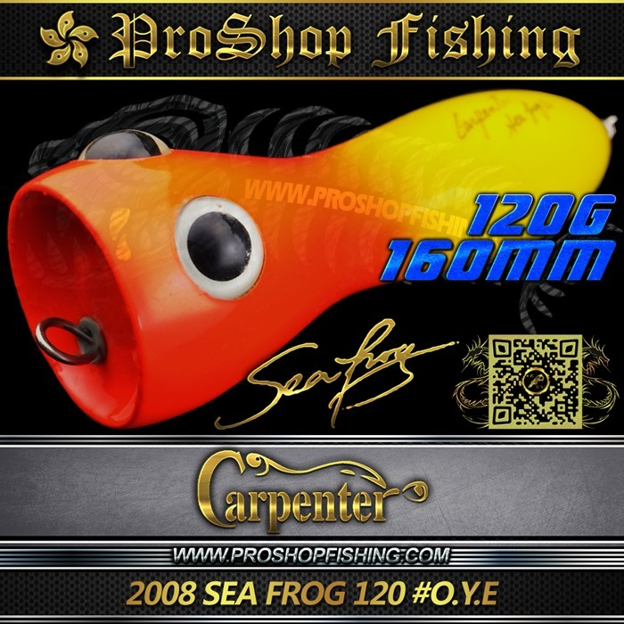 carpenter 2008 SEA FROG 120 #O.Y.E.1
