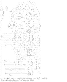 [AA]月読鎖々美 (ささみさん@がんばらない)