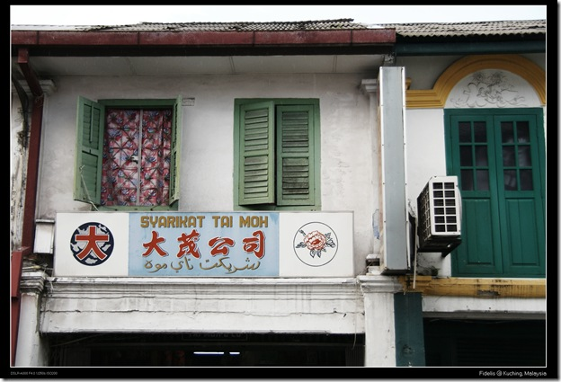 Kuching 365