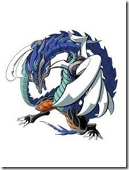 220px-Dragoon_beyblade