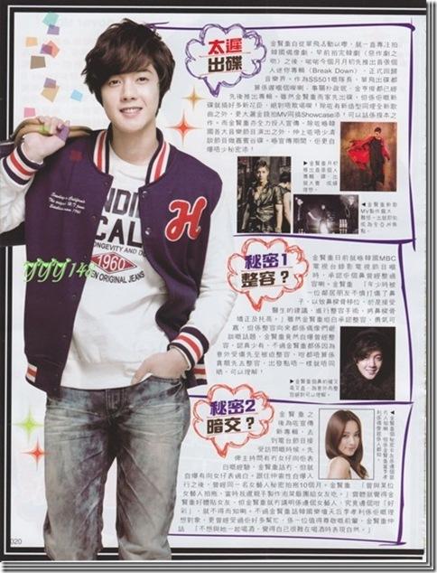 magazine3[4][3]