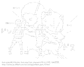 [AA]蹴られる マカロン & ティラミー (甘城ブリリアントパーク)