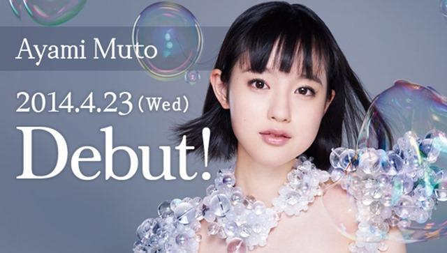 Muto_Ayami_01