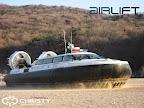 Катер на воздушной подушке Pioneer MK3 для морских сил Кореи | фото №14