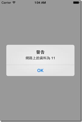 iOS_1_thumb