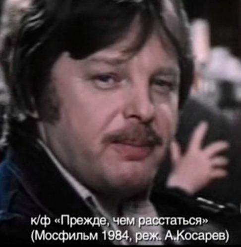 shu_14092010_antonov_11_0x0