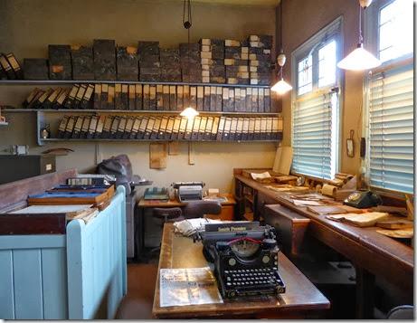 jewellery museum (6)