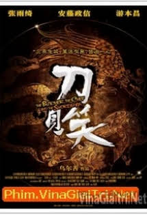 Đao Kiến Tiếu - The Butcher, The Chef, And The Swordsman 2010 || 刀见笑