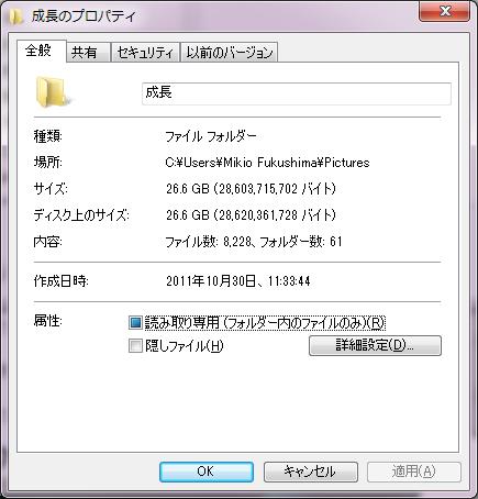 [clip_image003%255B3%255D.png]