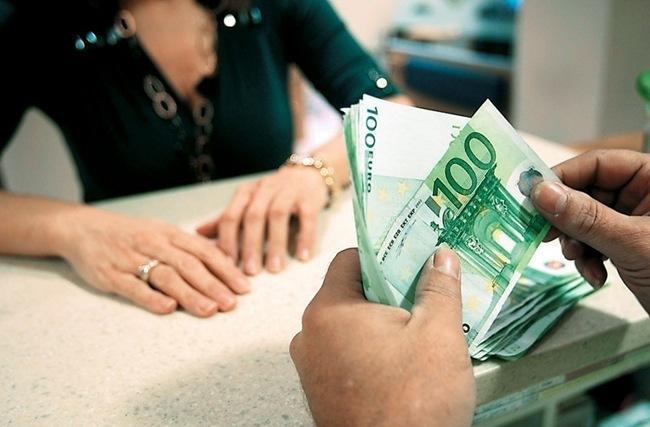 ΕΑΣ-ΚΙ:Πληρωμή Εξισωτικής Αποζημίωσης 2012
