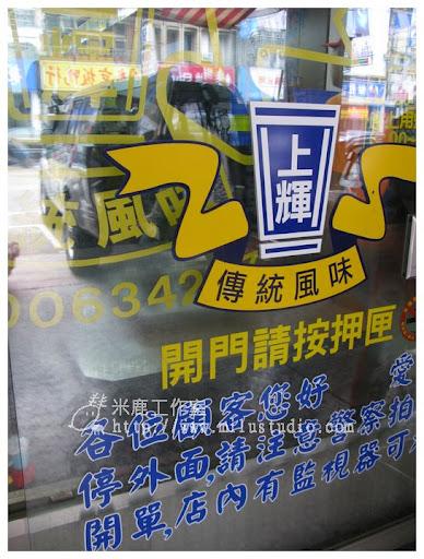 201100403life0201.jpg