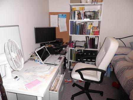 391 office
