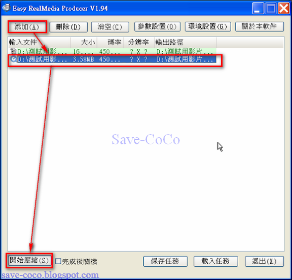 easy_realmedia_producer_008.png