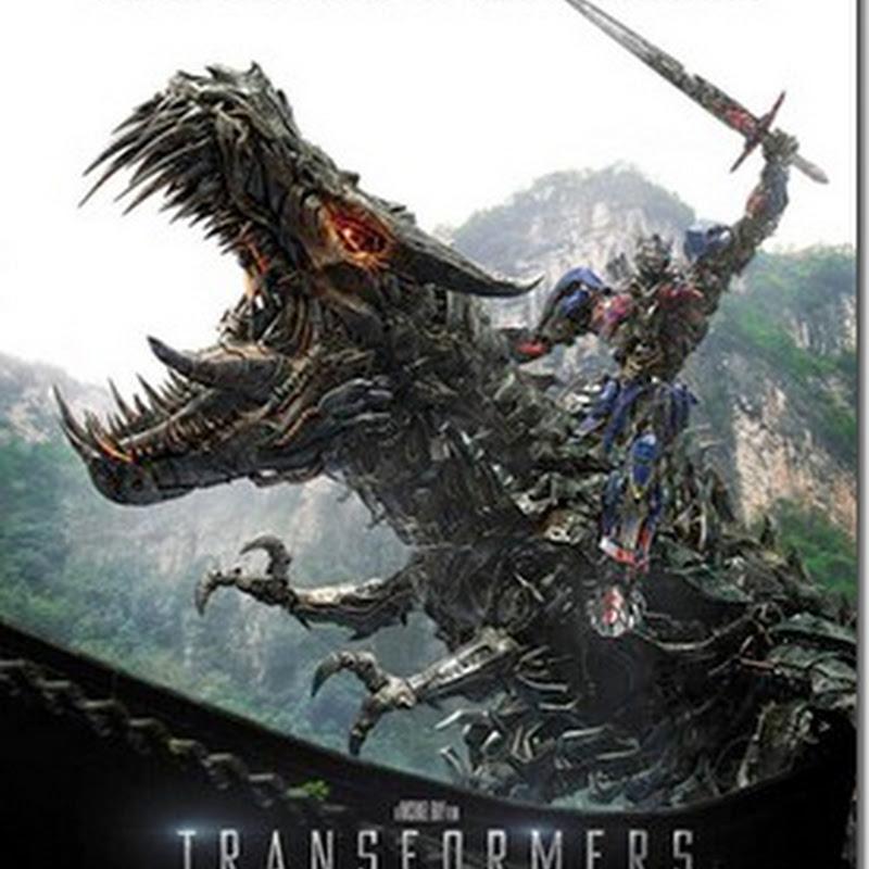 ทรานฟอเมอร์ 4 TRANSFORMERS 4