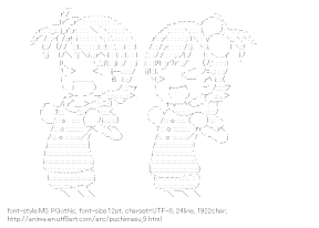 [AA]Futami Ami and Mami (Puchimasu!)