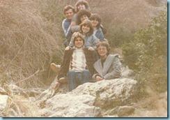 1982 Στον Άγιο Νικόλαο 3 ημέρες προτού να πάω στρατιώτης 2