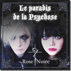 Le Paradis de la Psychose
